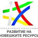 """Важна информация за кандидатите по """"Ново работно място 2015"""""""